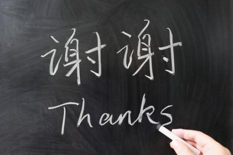 Chalkboard bilingual text