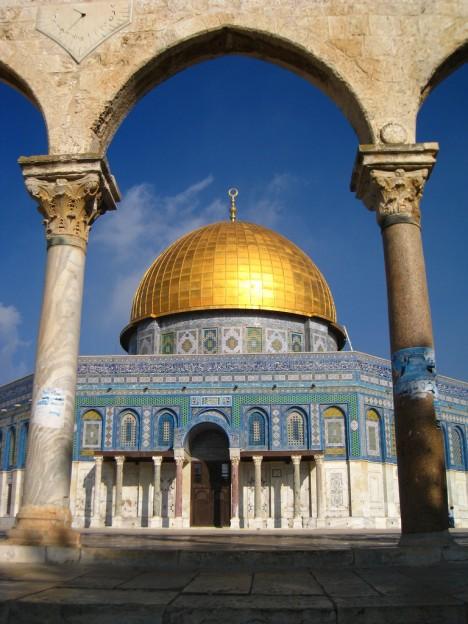 Dome Jerusalem Israel